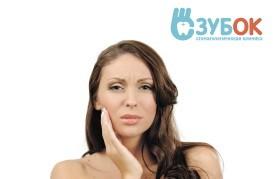 Зубная боль: главные вопросы и ответы