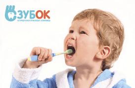Поход ребенка к стоматологу: как избежать волнений и сформировать здоровую привычку