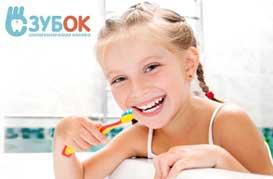 Долгожданное открытие кабинета детской стоматологии